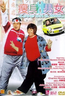 Watch Sau sun nam nui 2001 Online