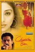 Watch Chandni Bar Online