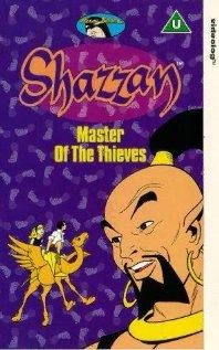 Watch Shazzan!
