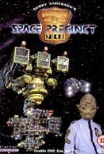 Watch Space Precinct