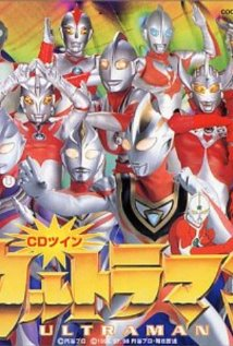 Watch Ultraman: Towards the Future