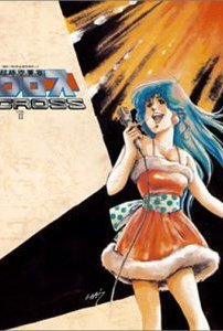 Watch Macross 7