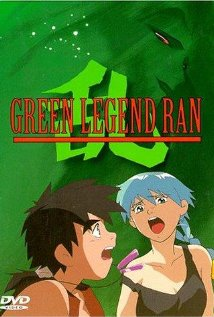 Watch Green Legend Ran