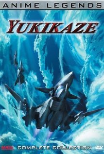 Watch Yukikaze