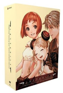 Watch Last Exile