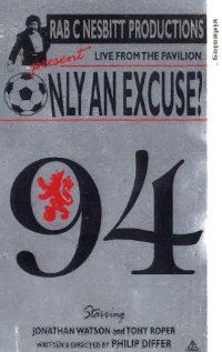 Watch Only an Excuse?