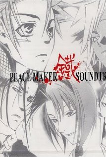 Watch Peace Maker Kurogane
