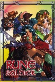 Watch Rune Soldier