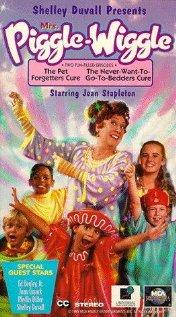 Watch Mrs. Piggle Wiggle