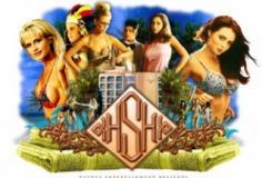 Hot Springs Hotel S02E02