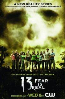 Watch 13 - Fear is Real