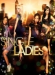 Watch Single Ladies Online