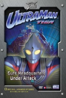 Watch Ultraman Tiga Online