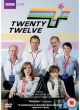 Watch Twenty Twelve