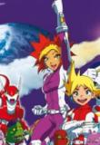 Watch Team Galaxy Online