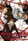 Watch Vampire Knight Online