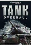 Watch Tank Overhaul