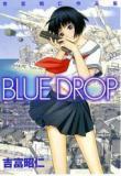 Watch Blue Drop