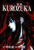 Watch Kurozuka