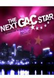 Watch The Next GAC Star