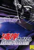 Watch Wangan Midnight