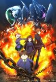 Watch Accel World