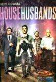 Watch House Husbands