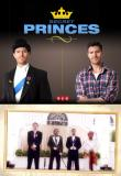 Watch Secret Princes