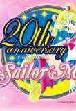 Watch Sailor Moon (2013)