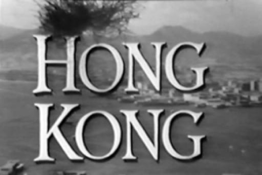 Hong Kong S01E26