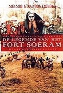 Watch The Legend of Suram Fortress  Online