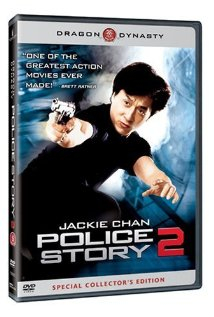 Watch Police Story 2 1988 Online