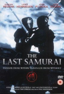 Watch The Last Samurai 1997 Online