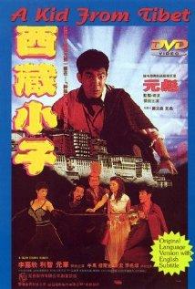 Watch Xi Zang xiao zi Online