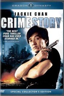 Watch Zhong an zu 1993 Online