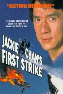 Watch Jackie Chan's First Strike Online