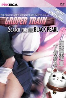 Watch Groper Train: The Search for the Black Pearl Online