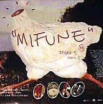 Watch Mifunes sidste sang Online