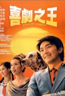 Watch Hei kek ji wong 1999 Online