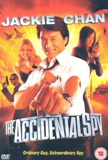 Watch Te wu mi cheng 2001 Online