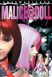 Watch Malice@Doll Online
