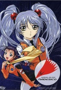 Watch Martian Successor Nadesico: The Motion Picture - Prince of Darkness Online