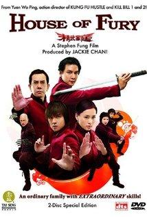 Watch Jing mo gaa ting 2005 Online