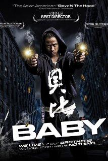 Watch Baby 2008 Online