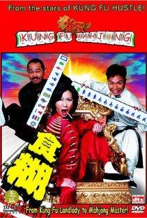 Watch Jeuk sing 2005 Online