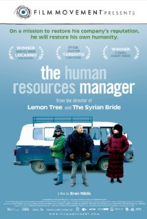 Watch The Human Resources Manager Online