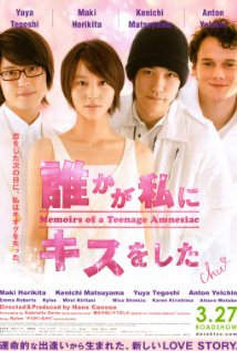 Watch Memoirs of a Teenage Amnesiac Online