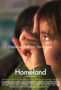 Watch Hora proelefsis Online