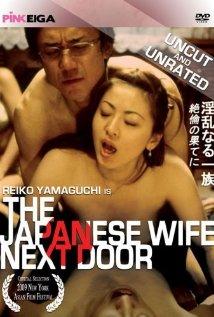 Watch Inran naru ichizoku: Dai-ni-shô - zetsurin no hate ni Online