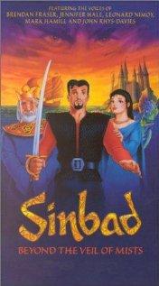 Watch Sinbad: Beyond the Veil of Mists Online